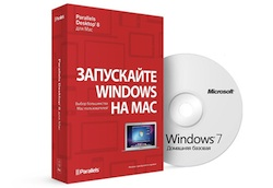 Parallels Desktop 8 для Mac + Windows 7 Bundle